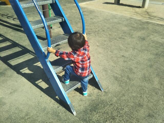 1歳外遊び