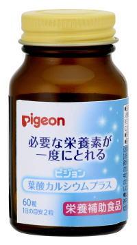ピジョンサプリメント 葉酸カルシウムプラス