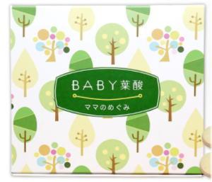 BABY葉酸~ママのめぐみ~