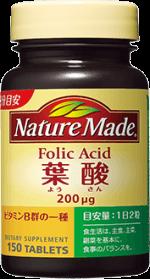 Nature Made 葉酸