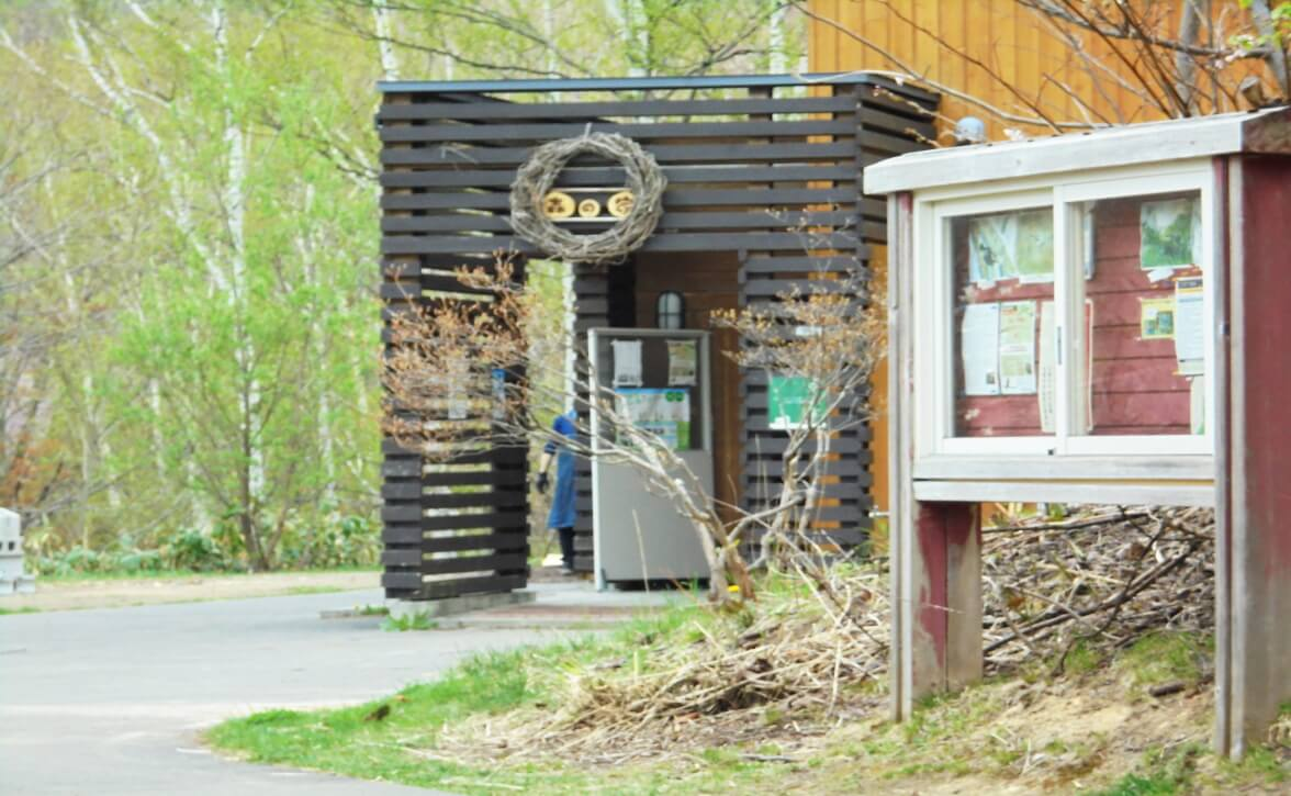 旭山記念公園森の家