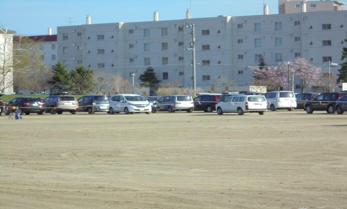 農試公園の駐車場