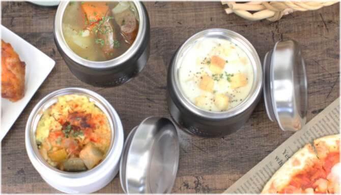 プラセル スープ&フードジャー