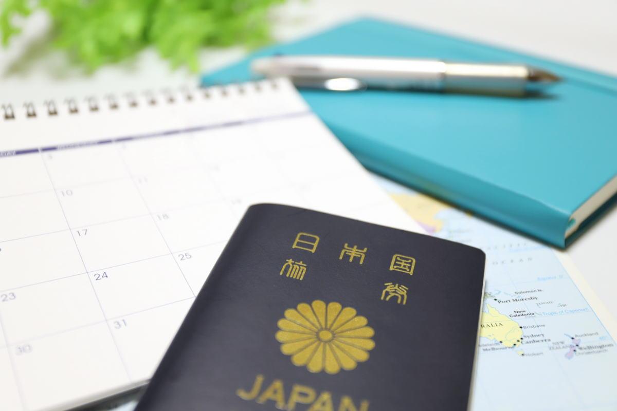 パスポートの代理申請