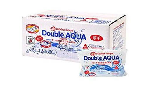 水99% Super ダブルアクア