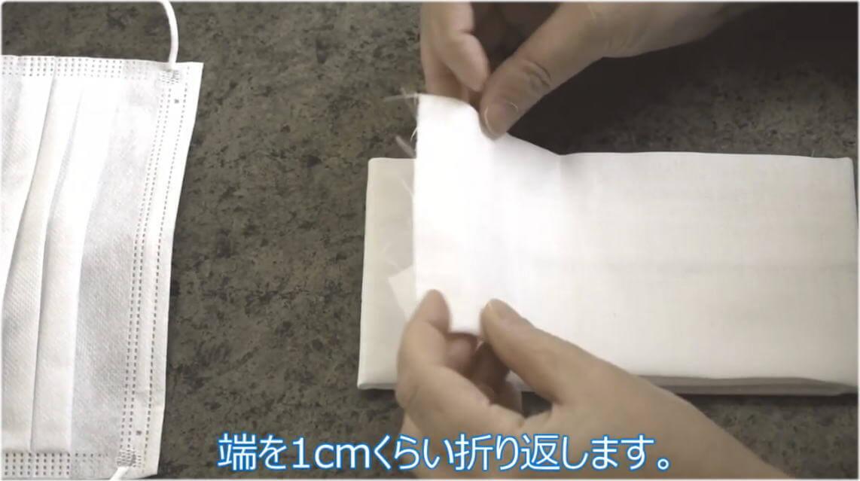 平面マスクの作り方