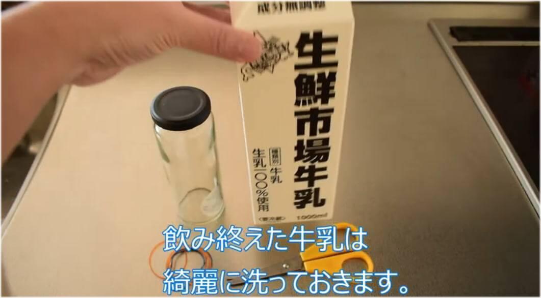 アイスキャンドルの牛乳パック