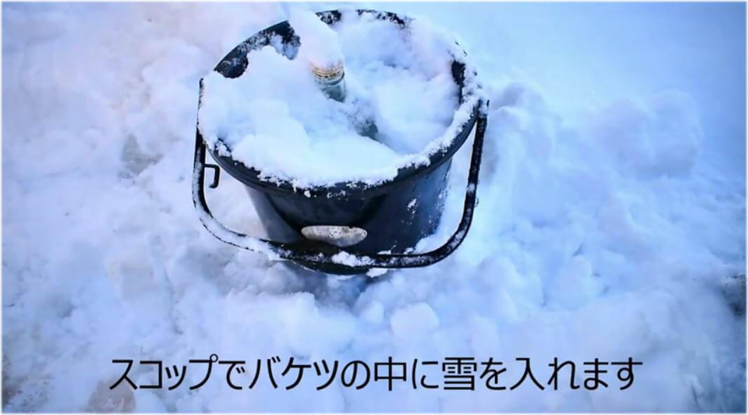 バケツに雪を入れる