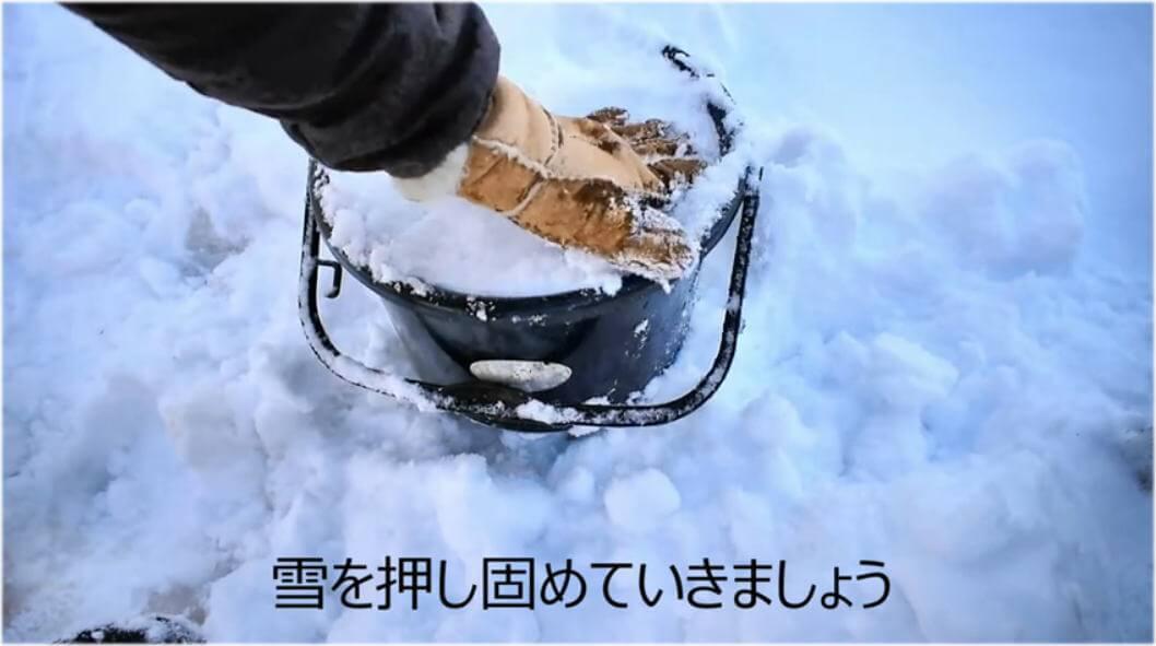 雪を押し固める