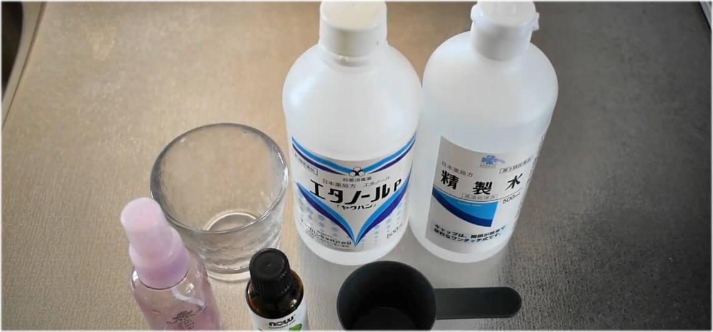 消毒液の材料