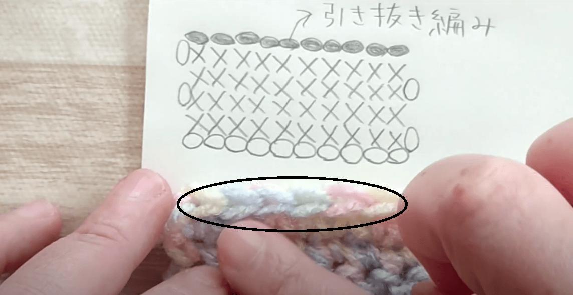 引き抜き編み